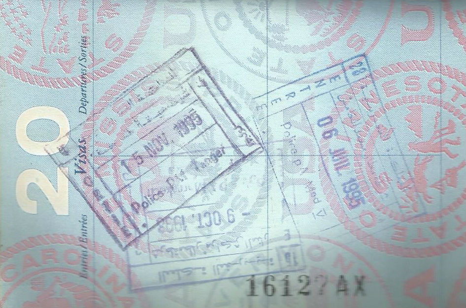 Tangier Morocco Passport Stamp